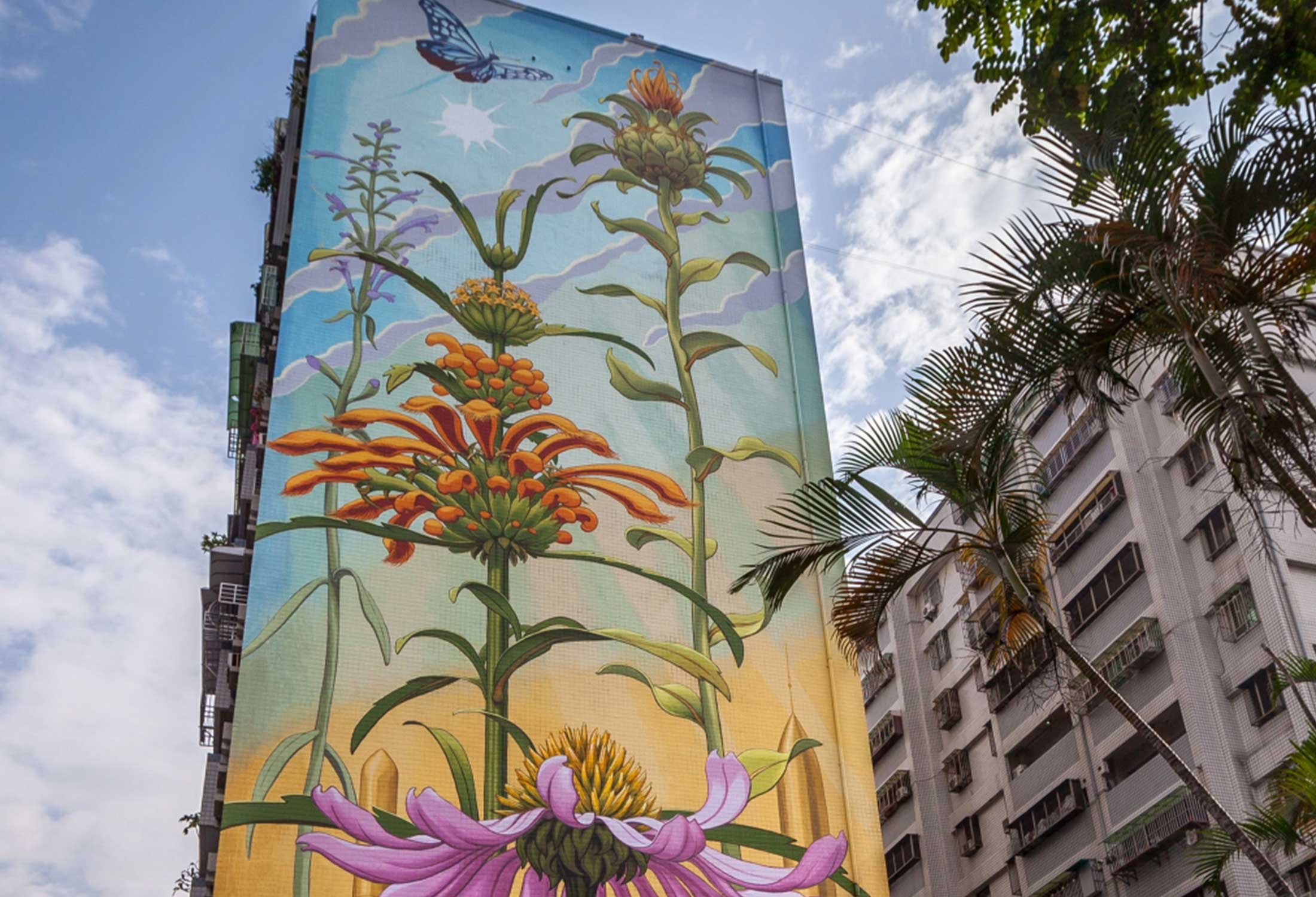Outgrowing by Mona Caron is an enchanting and iconic mural that is a powerful example of art in public places.
